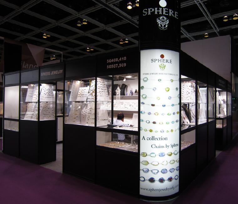 Exhibition Booth Rental Hong Kong : Spherejewel